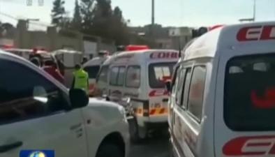 巴基斯坦奎達一座教堂遭襲 多人死亡
