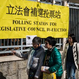 [新華簡訊]香港特區立法會補選開始接受提名