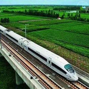 [走近科學]高鐵路上的創新