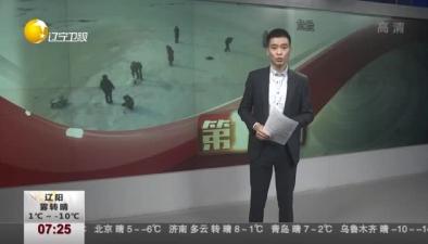 海冰封凍如大片