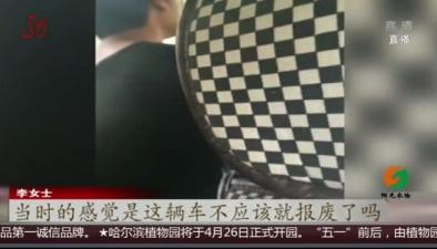 雲南:網約順風車 駕駛座竟然沒靠背