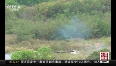 陸軍:實彈射擊 檢驗部隊火力打擊能力