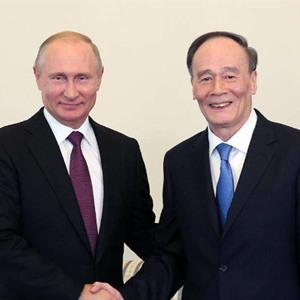[國際早報]俄羅斯總統普京會見王岐山副主席