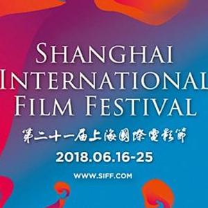 [今日影評]第21屆上海國際電影節拉開帷幕