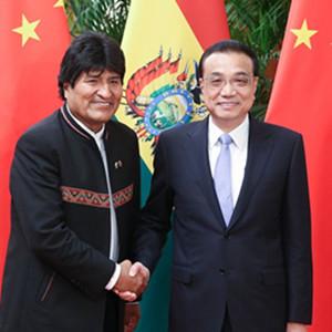 [時政早報]李克強會見玻利維亞總統莫拉萊斯