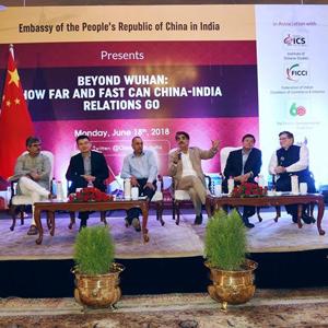 中國駐印度使館主辦中印關係研討會