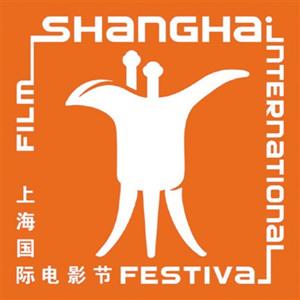 [今日影評]上海國際電影節