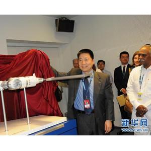 [新華簡訊]中國在維也納舉辦航天合作主題宣介會