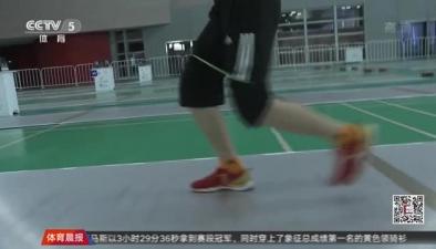 擊劍世錦賽今日開賽 中國男花迎回老熟人