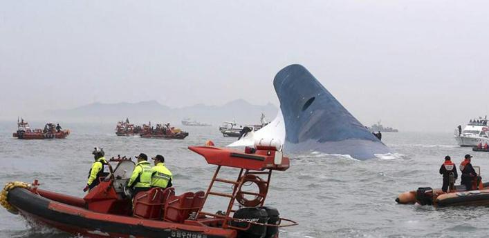 """韓國:國家對""""世越""""號事故承擔賠償責任"""