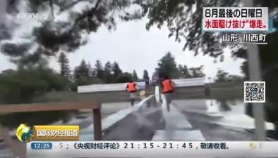 """日本""""水上暴走大會"""" 選手上演""""水上漂"""""""