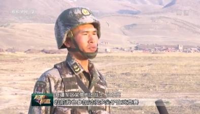 """陸軍""""百連萬人""""新條令比武考核"""
