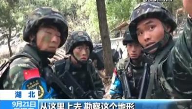 武警:水陸兩棲協同演練 錘煉實戰能力