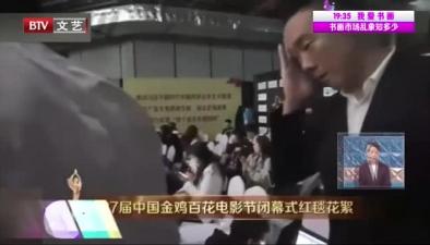 劉昊然 後臺採訪太耿直