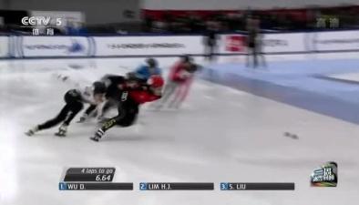 破世界紀錄 武大靖世界杯500米三連冠