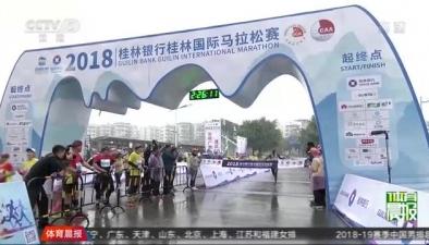 桂林國際馬拉松賽:雨中奔跑 賞山水桂林
