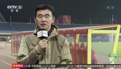 希丁克率U21男足在重慶萬州首秀