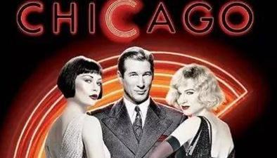 音樂劇《芝加哥》圓滿收官