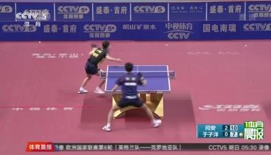 """馬龍復出上演""""二刀流"""" 魯能橫掃安徽"""