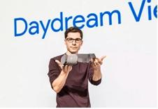 谷歌:獨立頭顯採用全新技術