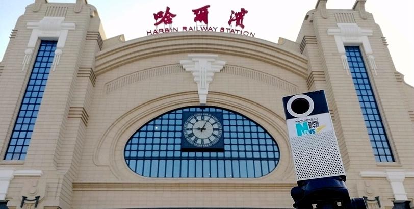 """新華全景VR:春運首日走進""""新""""哈爾濱火車站"""