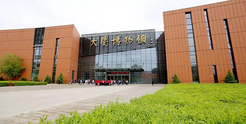 新華全景VR:大慶博物館 來自第四紀的問候