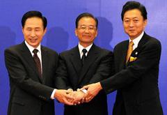 中日韩三国共绘亚洲新蓝图