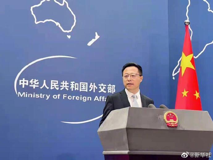 赵立坚希望有关国家客观理性看待中国发展