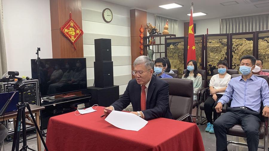 中国驻韩国光州总领事馆举办国庆72周