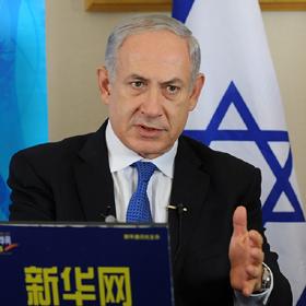 專訪以色列總理本雅明·內塔尼亞胡