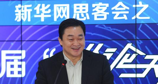 新華網董事長、總裁田舒斌致辭