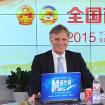 丹麥駐華大使裴德盛