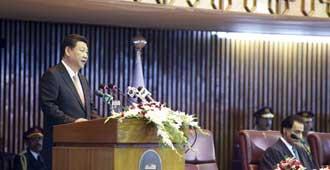 習近平在巴基斯坦議會發表重要演講