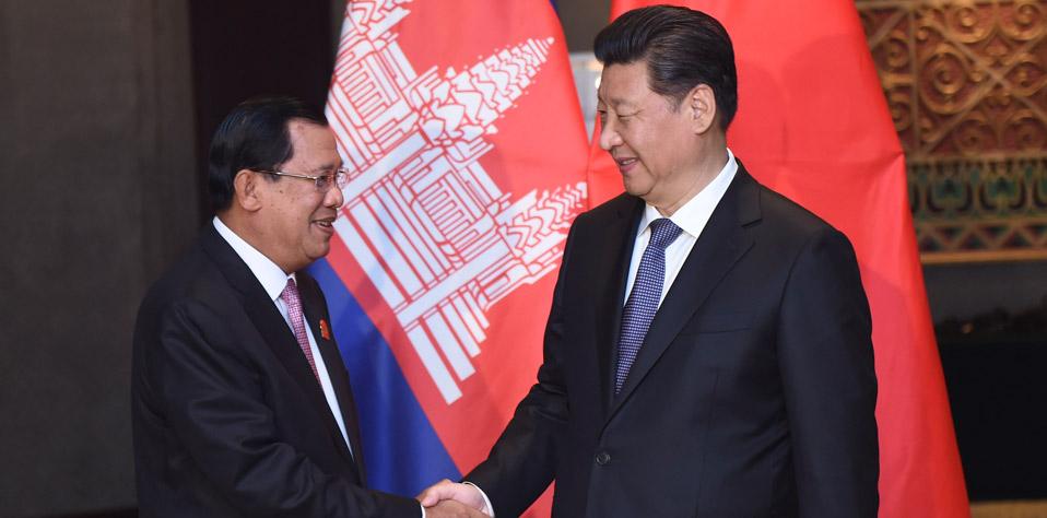 習近平會見柬埔寨首相洪森