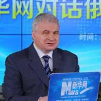 俄羅斯駐華大使   傑尼索夫