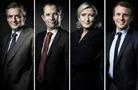 2017法國大選主要候選人都有誰?