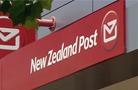 """外媒:新西蘭郵政""""送外賣""""求生存"""