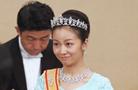 日本佳子公主將作為交換生前往英國利茲大學深造