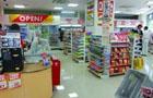 英媒:無人商店迅速崛起!中國擁抱無人零售購物時代