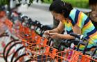 美媒關注中國共享經濟正迅速繁榮:中國從不缺創新精神