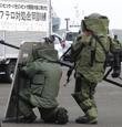 日本舉行反恐演習