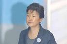 韓媒:韓國大法院修改規定 樸槿惠案宣判可直播