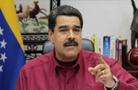 馬杜羅:委內瑞拉局勢進入關鍵一周