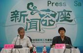 陳鳳英:金磚國家將為全球治理貢獻更大力量