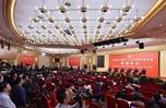 指引中華民族復興 推動世界共同發展——中共十九大成為國際媒體關注熱點