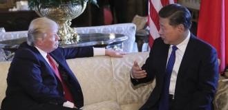 美國總統特朗普對中國進行國事訪問