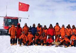 中國在南極籌建第五個科考站 將邁向極地考察強國