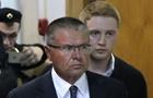 俄羅斯前經濟發展部長因受賄被判8年監禁