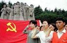 中國共産黨展現非凡執政能力