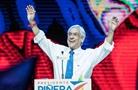 皮涅拉當選智利下任總統